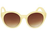 Sonnenbrille - Yellow Courage